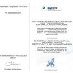 DH_Patenteintrag